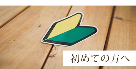 神奈川県横浜市青葉区あざみ野で初めてのフロアコーティング